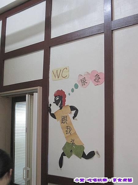 清安豆腐店 (2).jpg