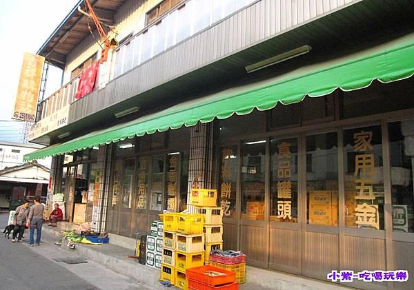 吉祥購物站 (1).jpg