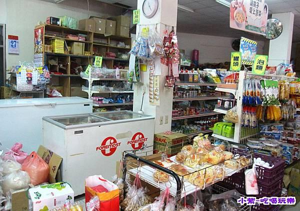 吉祥購物站 (2).jpg