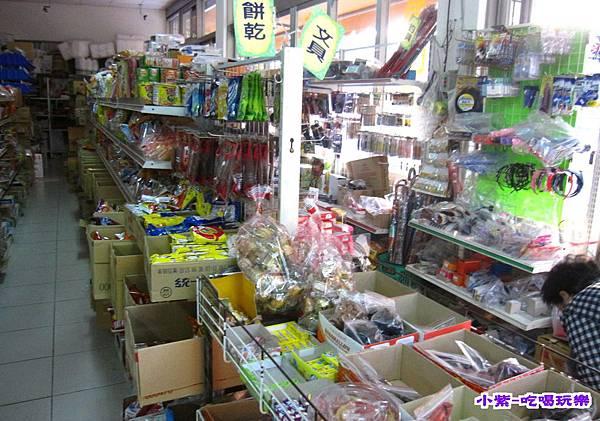 吉祥購物站 (3).jpg