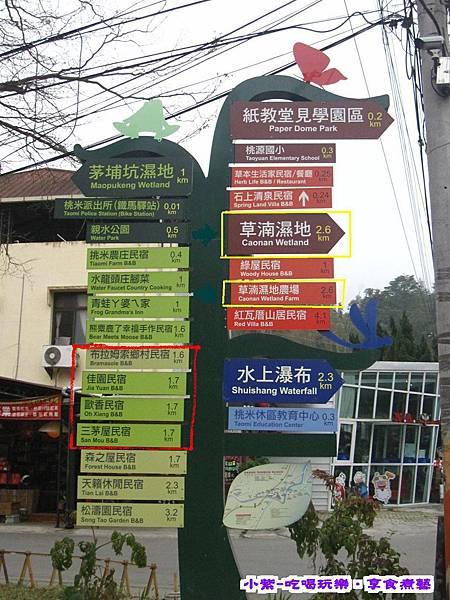 往元華露營區方向.jpg