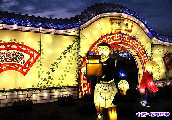 2015台灣燈會-烏日高鐵 (10).jpg