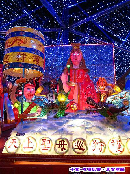 2015台灣燈會-烏日高鐵 (115).jpg