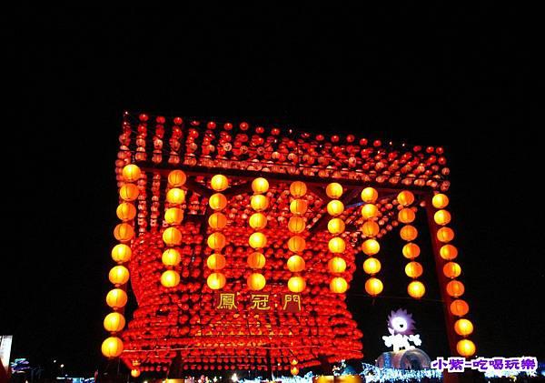2015台灣燈會-烏日高鐵 (119).jpg