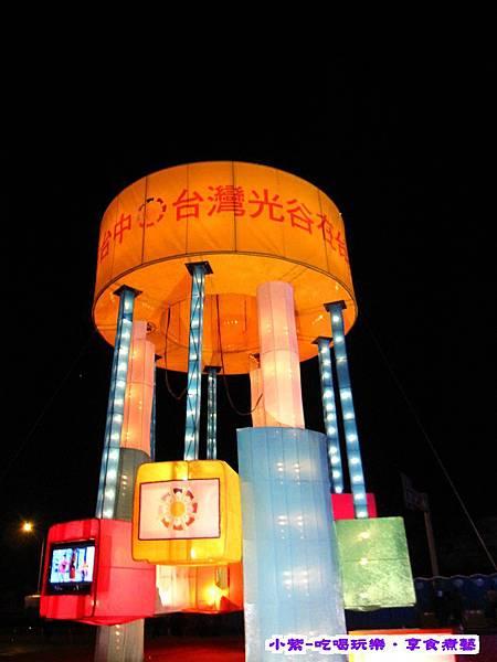 2015台灣燈會-烏日高鐵 (47).jpg
