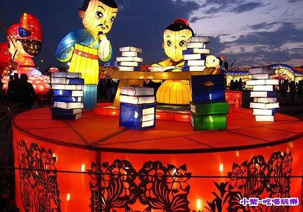 2015台灣燈會-烏日高鐵 (5).jpg