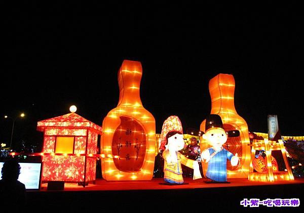 2015台灣燈會-烏日高鐵 (89).jpg
