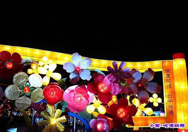 2015台灣燈會-烏日高鐵 (92).jpg