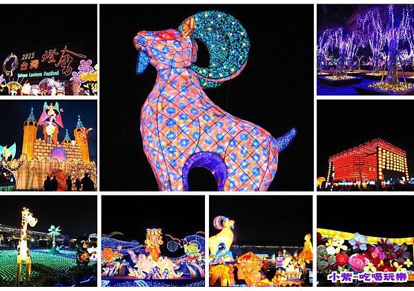 2015台灣燈會.jpg