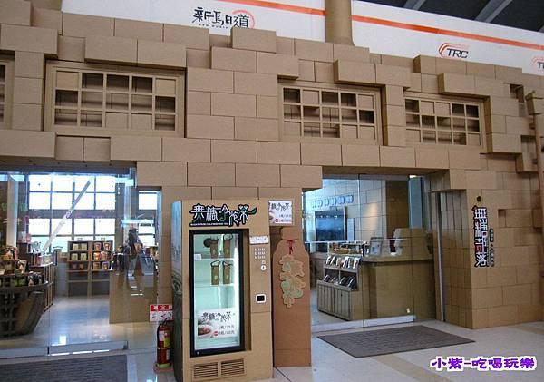 新烏日站商家 (3).jpg