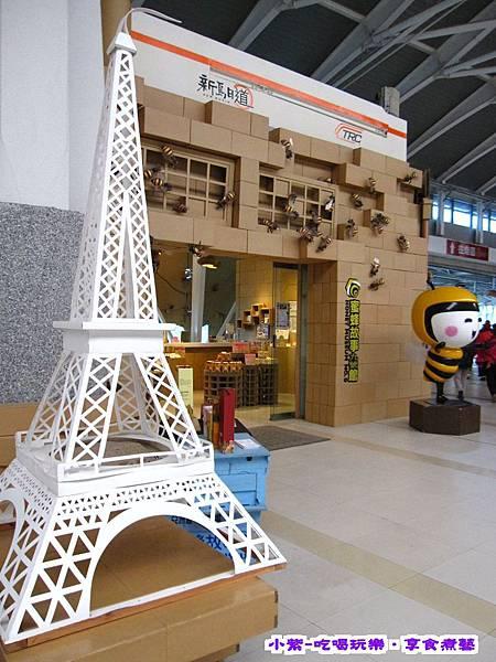 新烏日站商家 (4).jpg