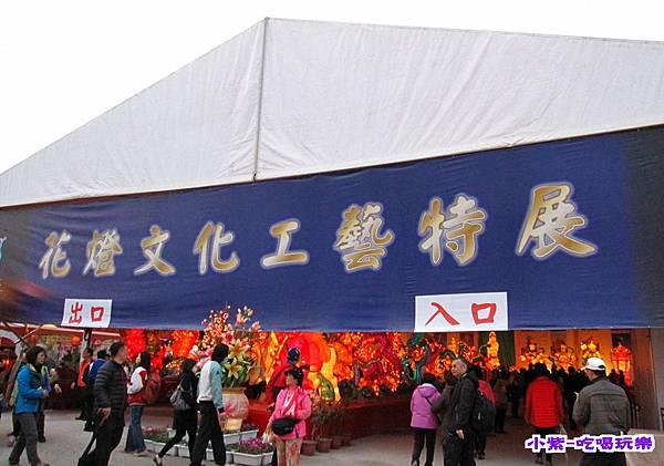 花燈文化工藝特展 (2).jpg
