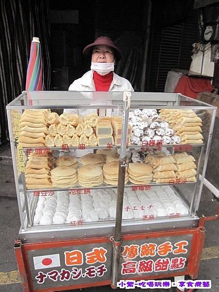 日式手工甜點 (1).jpg