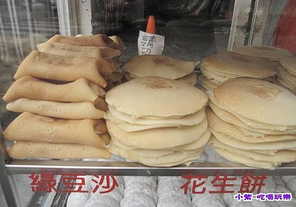 綠豆沙.花生餅.jpg