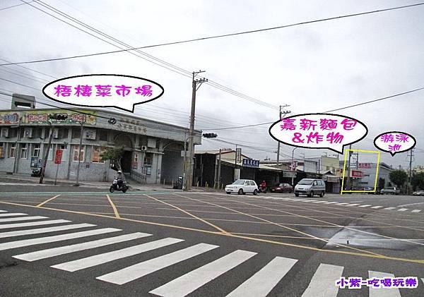 嘉新麵包炸物豆漿 (1).jpg