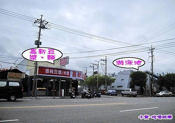 嘉新麵包炸物豆漿 (2).jpg