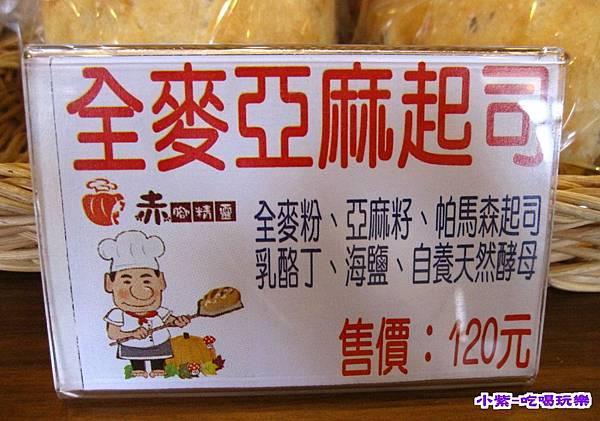赤腳精靈窯烤麵包 (30).jpg