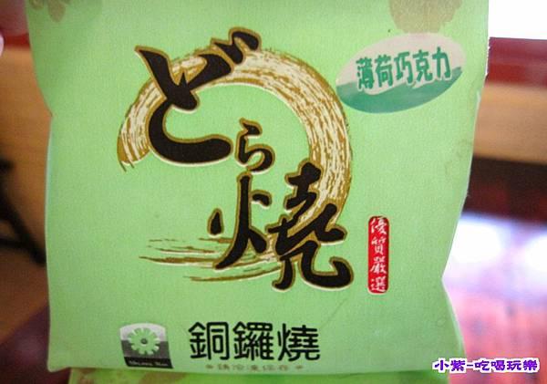 赤腳精靈窯烤麵包 (38).jpg