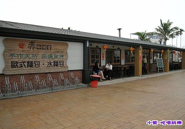 赤腳精靈窯烤麵包 (4).jpg