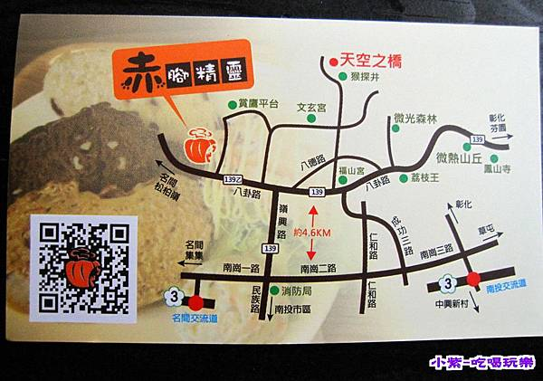 赤腳精靈窯烤麵包 (63).jpg