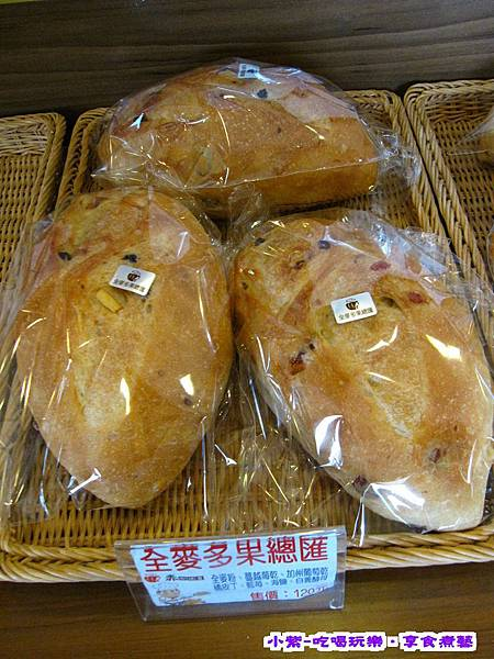赤腳精靈窯烤麵包 (11).jpg