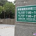 嘉義市立博物館停車場.jpg