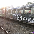 阿里山森林鐵路車庫園區 (32)(001).jpg