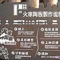 阿里山森林鐵路車庫園區 (5).jpg