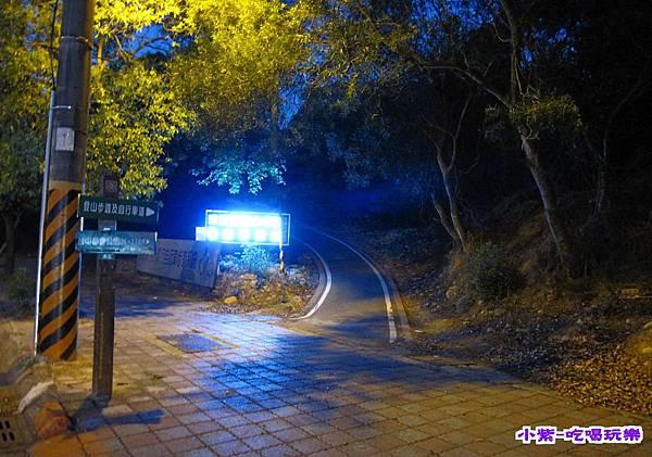 沙鹿登山+自行車道 (1).jpg