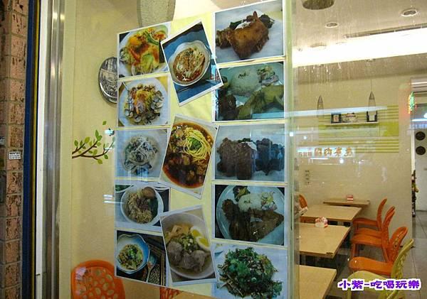 好食光簡餐 (1).jpg