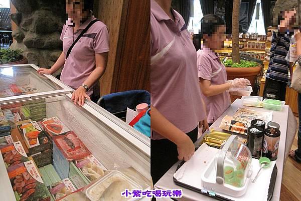 虱目魚商品.jpg