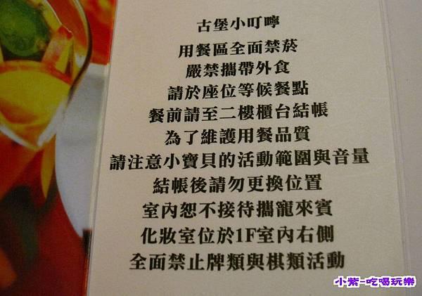 2015春節menu (5).jpg