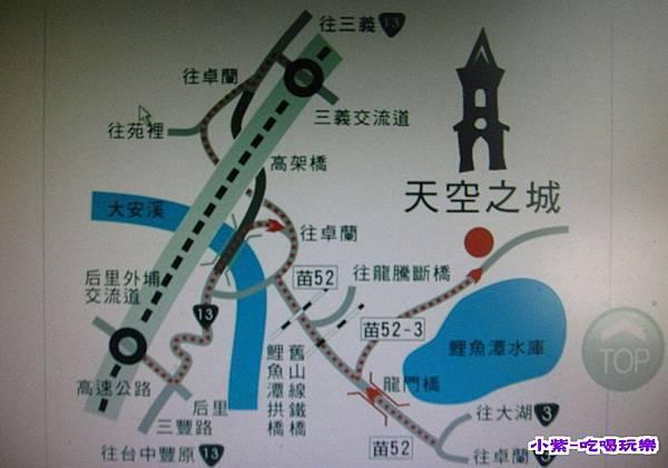 天空之城路線指引 (1).jpg