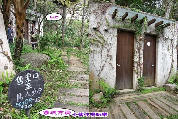 山城大門廁所.jpg