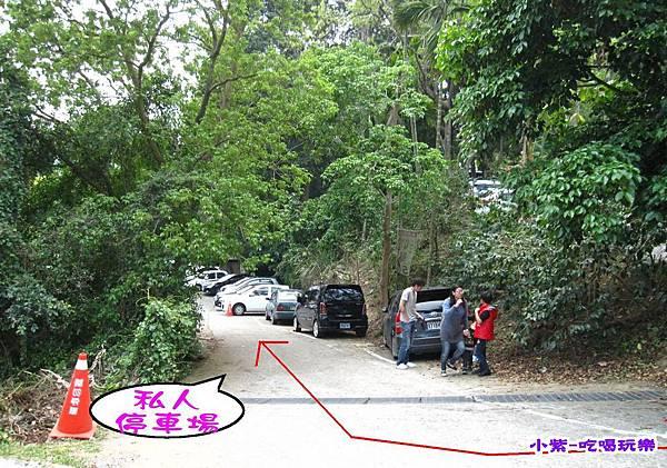私人停車場.jpg