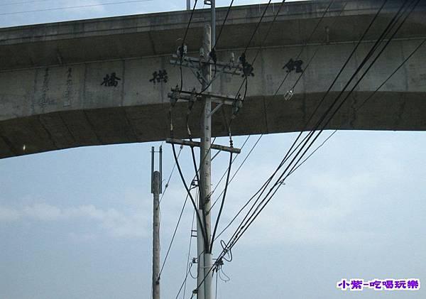 鯉魚潭拱橋.jpg