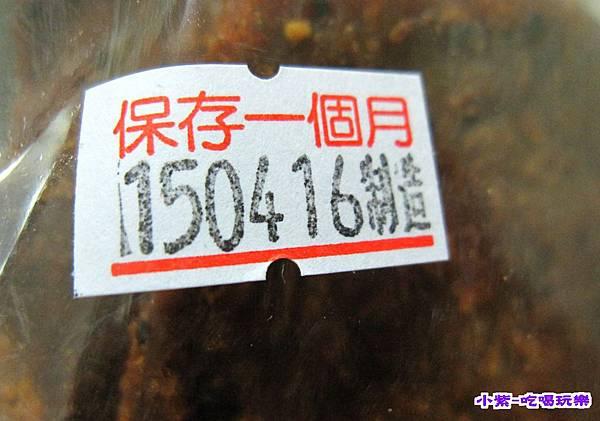 素牛肉乾 (3).jpg