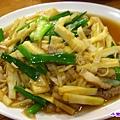 炒桂竹筍200.jpg