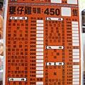 2013七里香-日月潭店..jpg