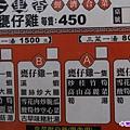 2013七里香-日月潭店.jpg