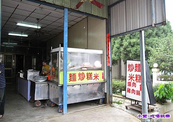 遊客中心旁麵店 (1).jpg