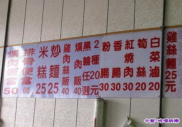 遊客中心旁麵店 (3).jpg