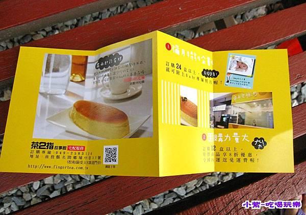 露雨蛋糕 (4).jpg