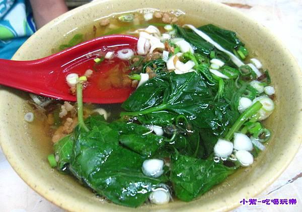 陽春麵 (1).jpg