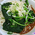 頂級麻醬麵 (1).jpg