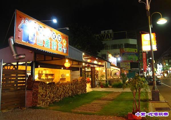 鄉村甕缸雞-東海店 (13).jpg