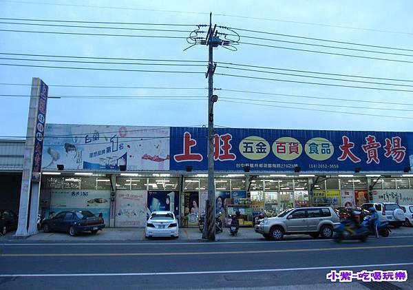 鄉村甕缸雞-東海店 (14).jpg