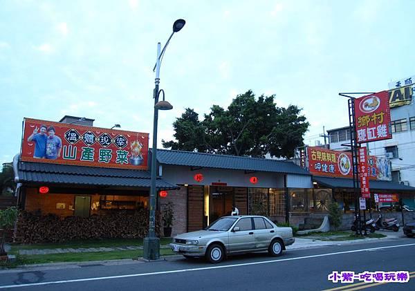 鄉村甕缸雞-東海店 (16).jpg