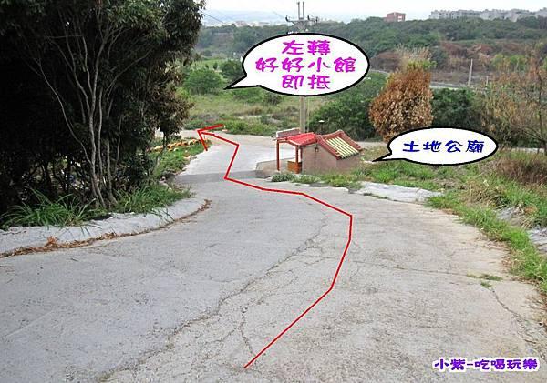 下陡坡 (3).jpg