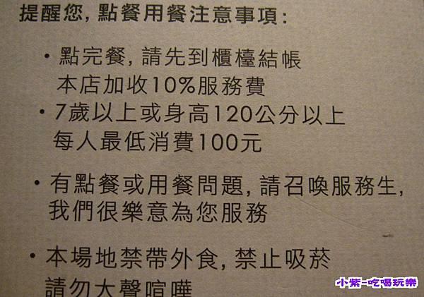 好好小館menu (2).jpg